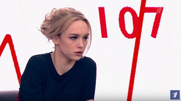 Диана Шурыгина поддержала Екатерину в соцсетях