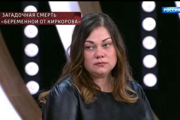 Детали смерти «беременной отКиркорова» раскрыли нашоу Малахова