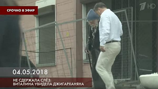 Виталина считает, что сейчас Армен Борисович плохо выглядит