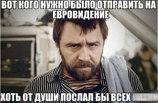 Реакция пользователей интернета на третье место Лазарева