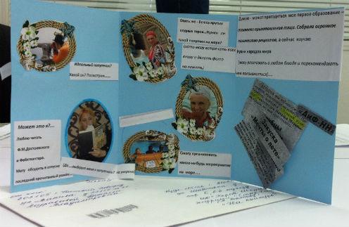 Наталья Муравьева следит за новостями в «СтарХите» из Нижнего Новгорода