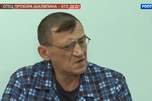 Андрей Иванович, отец Шаляпина, находится в клинике