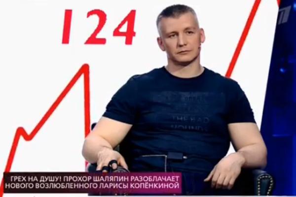 Максим Ротамонов