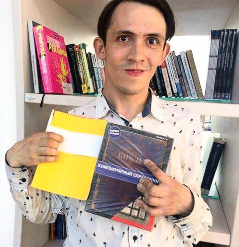 Максим Прокопьев получил высокие баллы на вступительных экзаменах