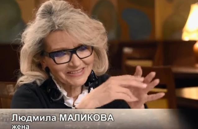 Людмила Маликова в прошлом была известной балериной