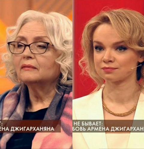 Татьяна Власова и Виталина Цымбалюк-Романовская