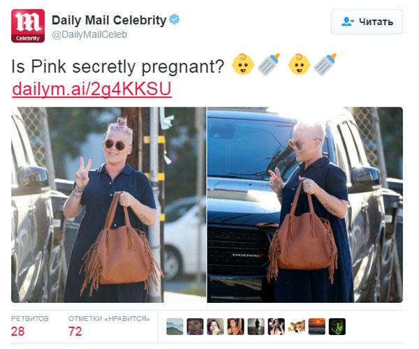 Папарацци утверждают, что Пинк ждет второго ребенка