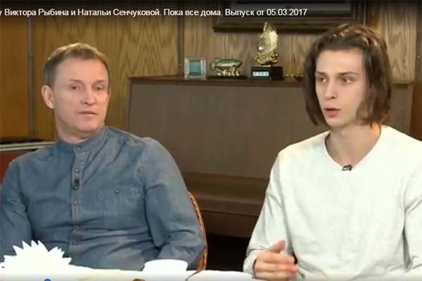 Виктор Рыбин и его сын Вася