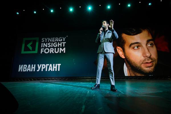 Иван Ургант во время прошлогоднего выступления на форуме