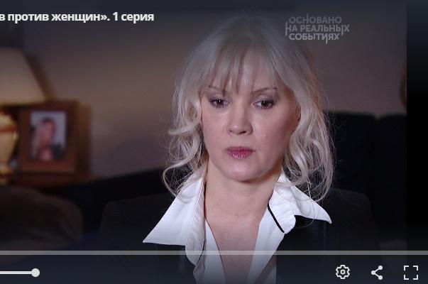 Елена Стебенева