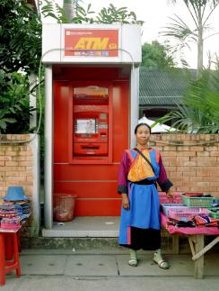 По данным американских исследователей банкоматы ошибаются на $200 в год не в пользу клиентов