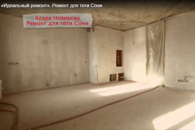 Вот так выглядела квартира Клары Новиковой до ремонта