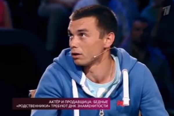 Сын Перминова Андрей