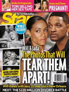 Обложка ноябрьского журнала Star