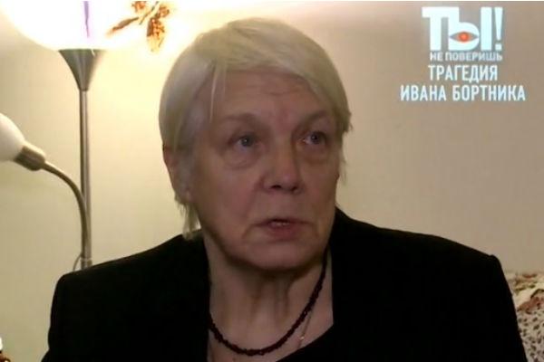 Вдова Ивана Бортника Татьяна Борзых