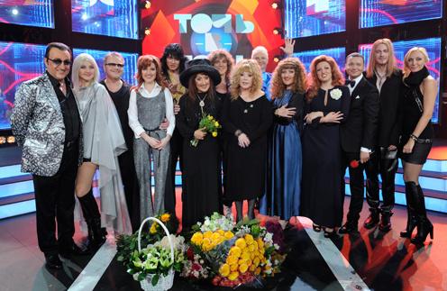 Алла Пугачева с участниками шоу «Точь-в-точь»