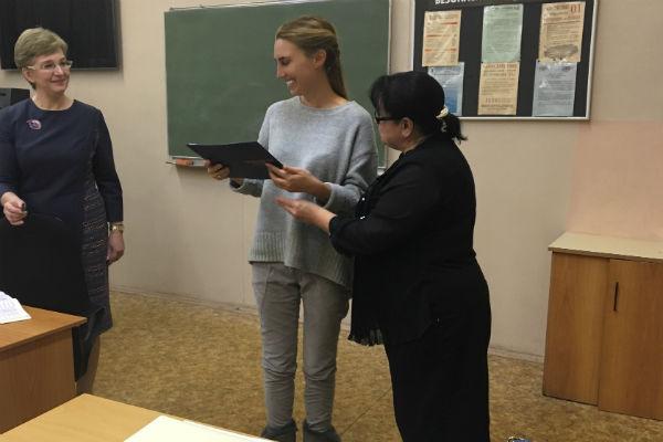 Недавно Диана получила диплом