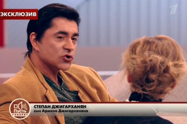 Сын Армена Борисовича не стеснялся задавать провокационные вопросы