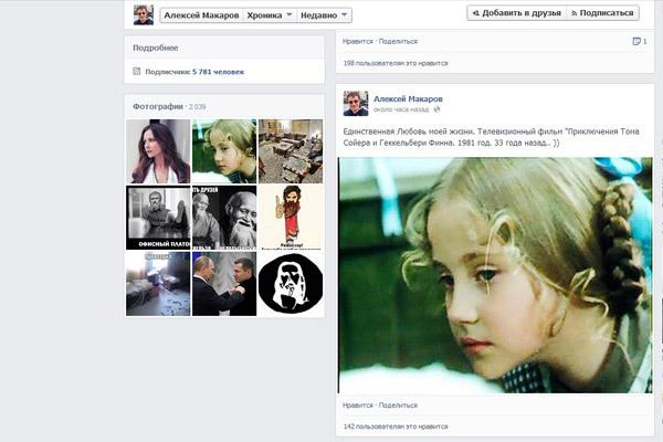 Кадр из фильма, в котором снималась Мария, Алексей подписал очень откровенно