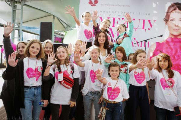 Оксана Федорова с удовольствием пообщалась с каждой участницей мероприятия