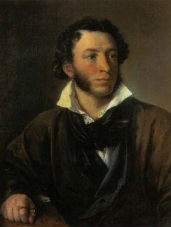 Портрет Пушкина работы Кипренского