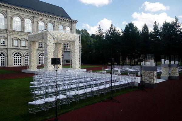 Здесь для Никиты и Алены будет проведена особая церемония