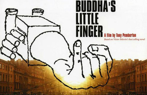 Фильм будет называться «Мизинец Будды» - именно под таким названием роман Пелевина вышел в США