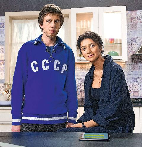 Равшана Куркова и Александр Паль