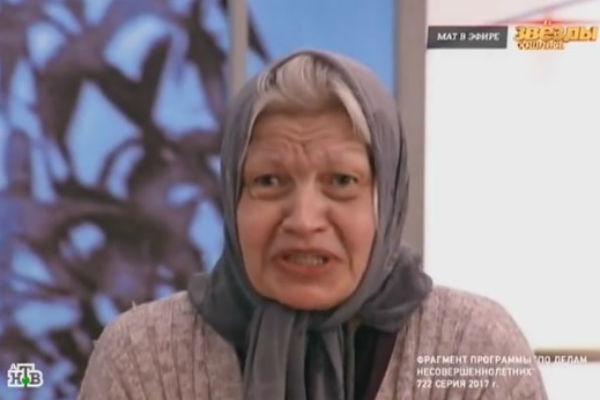 Екатерина Терешкович в образе бабули-убийцы