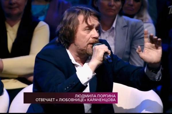 Коллега Караченцова считает, что у него могли быть кратковременные интрижки