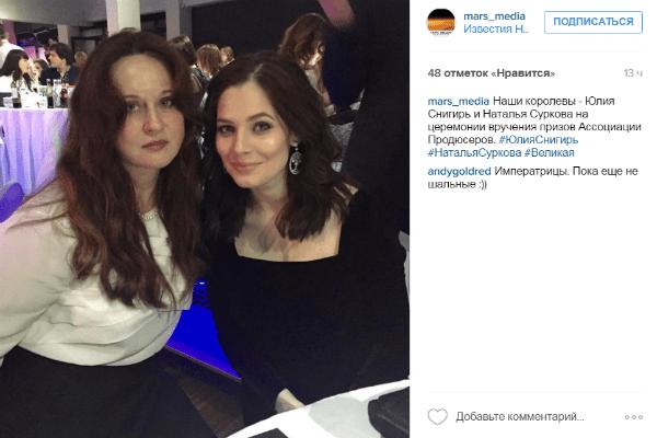 Юлия блистала на вручении премии