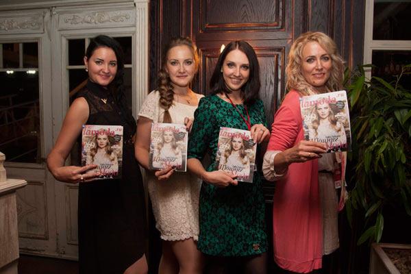 Участницы конкурса в подарок получили сертификаты от Lamodа.ru