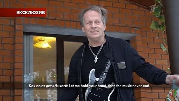Крис Кельми встречает журналистов в своем загородном доме