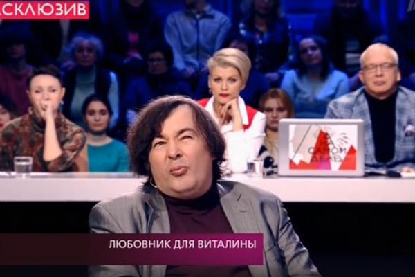 Эксперты усомнились в словах Олега