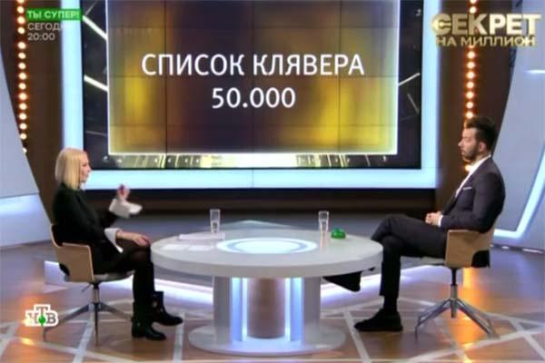 Денис Клявер ответил почти на все вопросы Леры Кудрявцевой