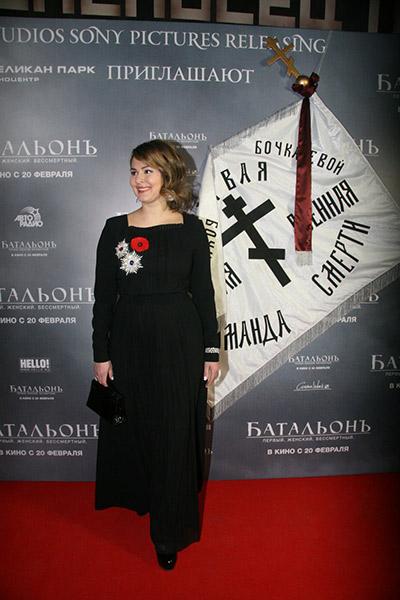 мария кожевникова после родов фото