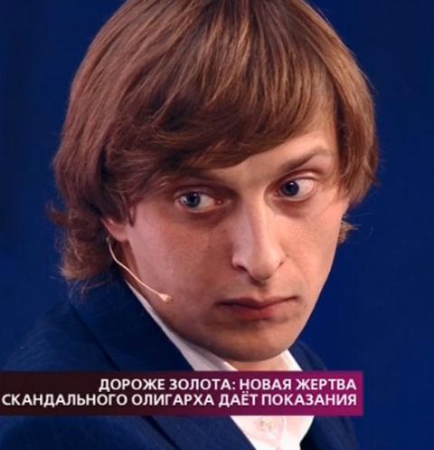 Александр Шарыго