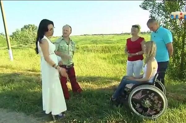 Зулия Раджабова и Леонид Коновалов на месте ДТП