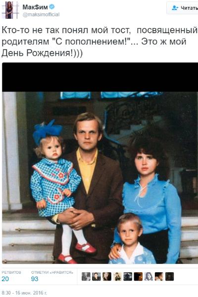 В детстве певица была очаровательной малышкой