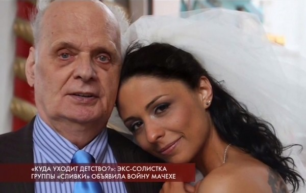 Дарья Ермолаева с отцом