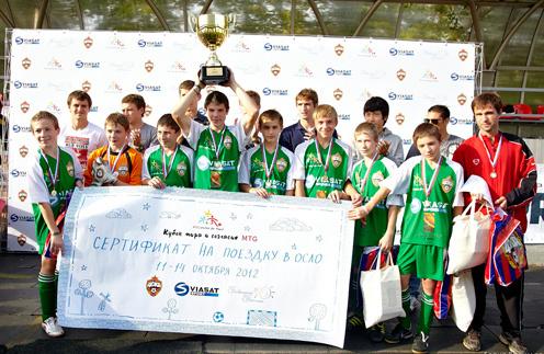 Победители прошлого года, команда из Тульской области