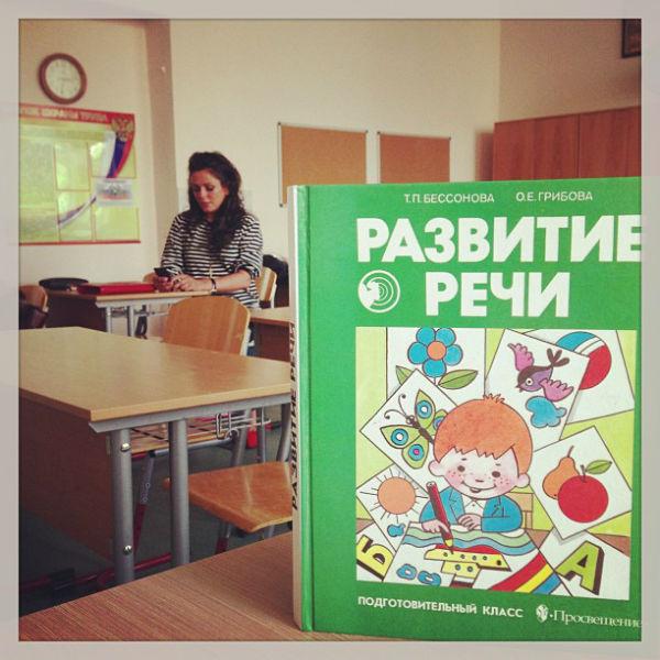Скоро в школу