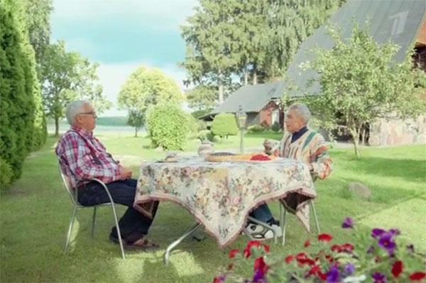 Раймонд Паулс принимал Юрия Николаева на лужайке своего дома