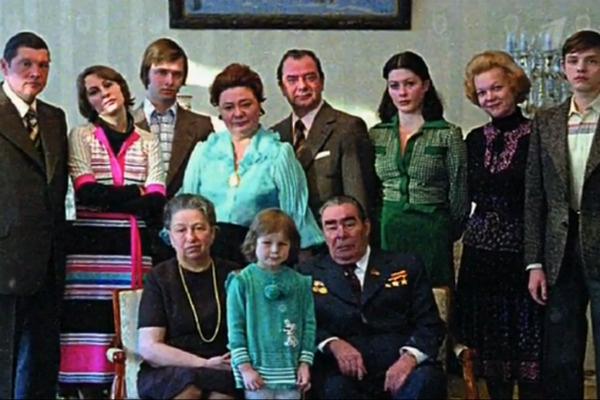 Семья Брежневых