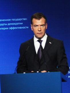 Дмитрий Медведев был президентом один срок