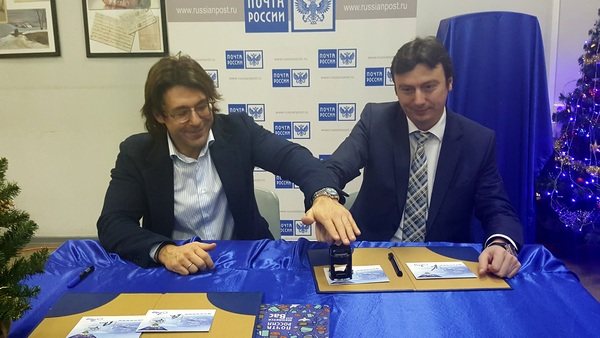 Андрей Малахов и заместитель директора Московского филиала Почты России Константин Бейлин