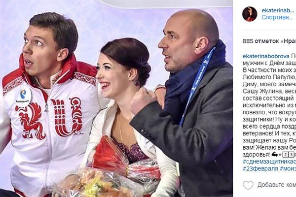 Еще одни наши спортсмены, отстраненные от соревнований, Екатерина Боброва и Дмитрий Соловьев со своим тренером Александром Жулиным