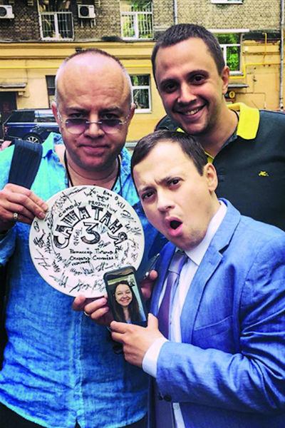 Алексей Климушкин, Андрей Гайдулян, и Максим Шкаликов 1 июня разбили символическую тарелку и объявили о начале съемок