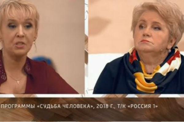 Ирина Печерникова и Людмила Гнилова
