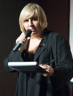 Марина Голуб